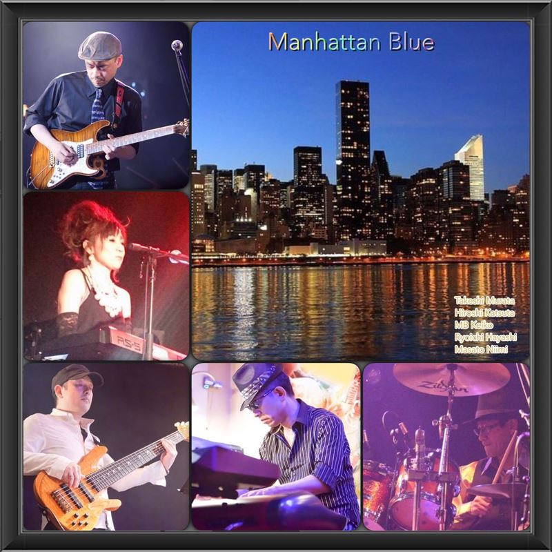 Manhattan Blue
