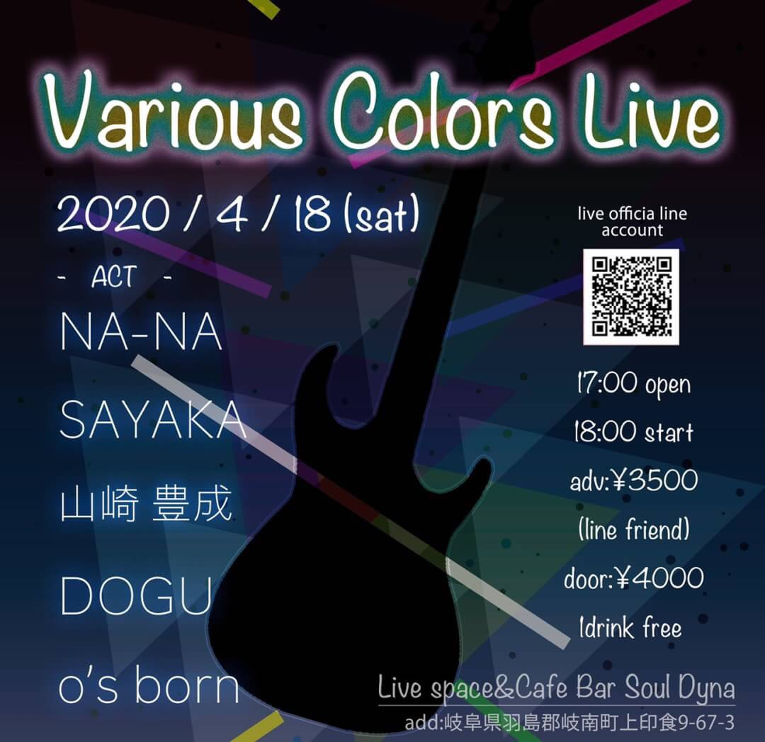 Various Colors Live